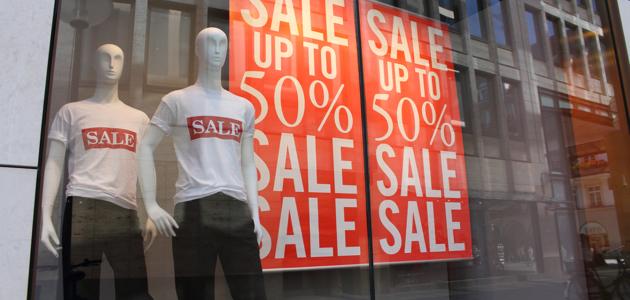Sales_promotion_2015_0003