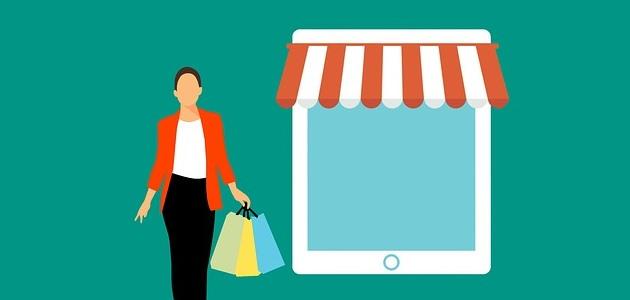 jak-sprzedawac-przez-internet-fashionbusiness-pl
