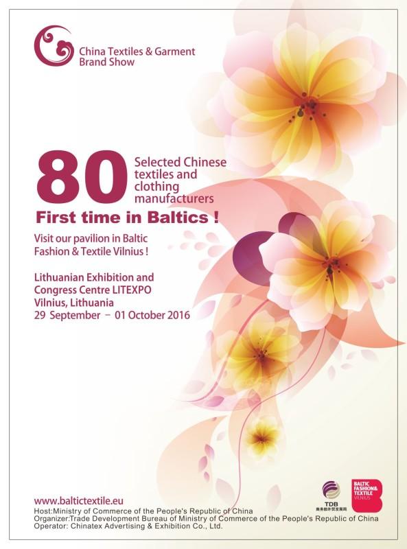 China Textiles & Garment Brand Show
