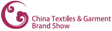 China Textiles & Garment Brand Show logo